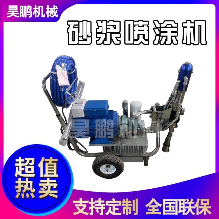 电动小型真石漆腻子喷涂机热销机器 自动化系统