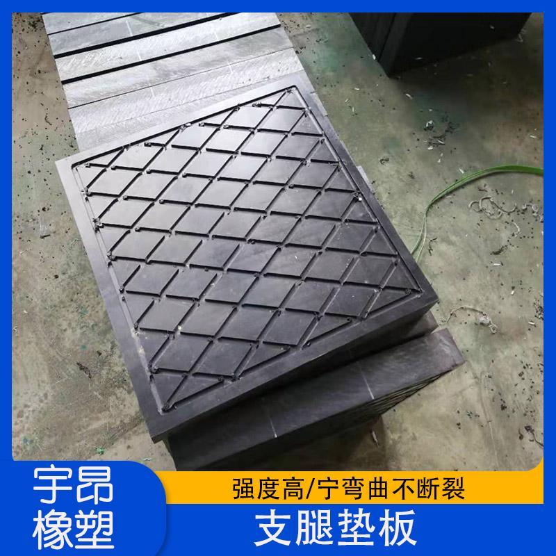 厂家加工 超高分子量聚乙烯支腿垫板 中联重工支腿垫板 质量保证