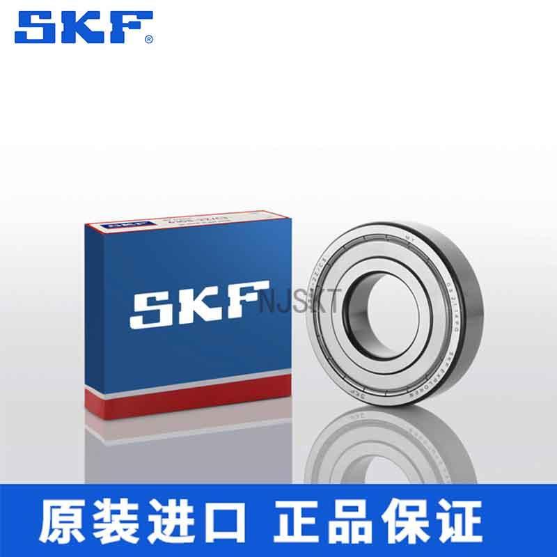 进口skf轴承代理商瑞典SKF轴承6312-2Z/C3耐高温进口电机水泵专用高转速低噪音