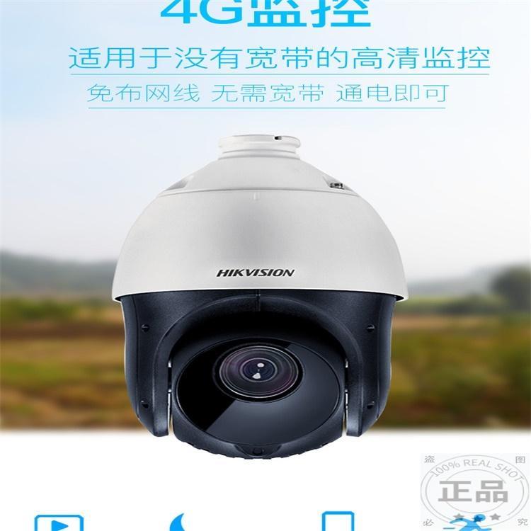 南京监控设备-4G太阳能监控-无网无电也能用