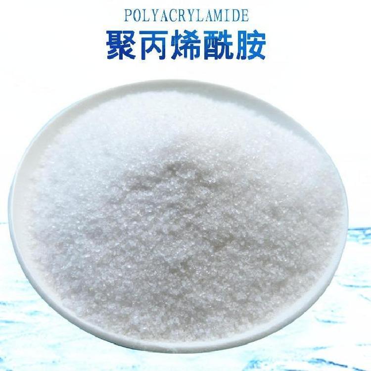 助凝剂聚丙烯酰胺用途三明浩达化工聚丙烯酰胺质优价廉