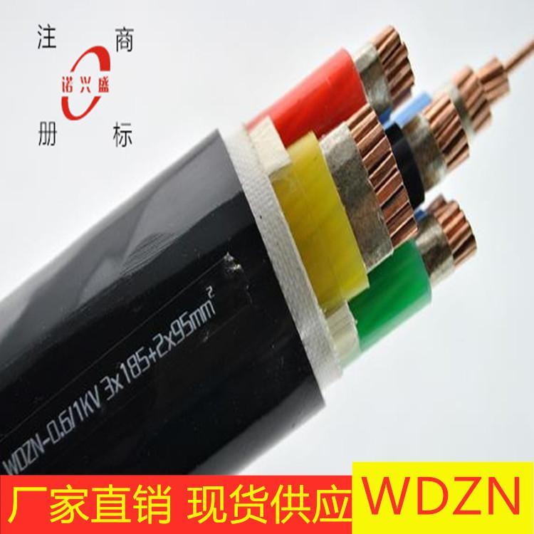 低烟无卤耐火电缆WDZN 3X185+2X95 国标电缆