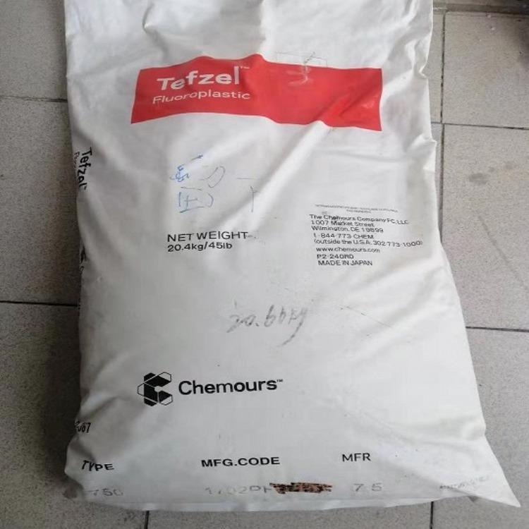 热稳定 注塑 挤出PVDF 法国阿科玛PVDF 2750 注塑级工程塑料TEFZEL
