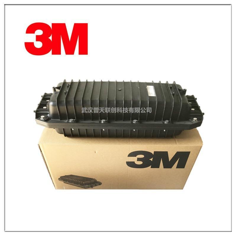 3M 光缆接头盒 2178-CL 卧式 管道 架空 直埋 接续盒