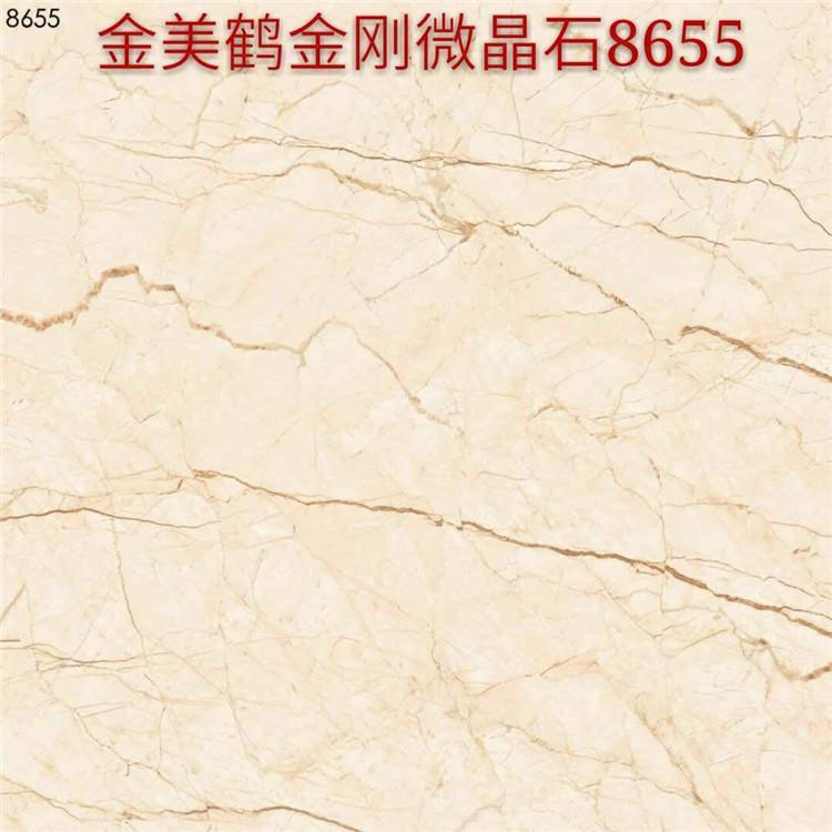 供应金刚石地板砖 800*800 通体加厚瓷砖 900*900