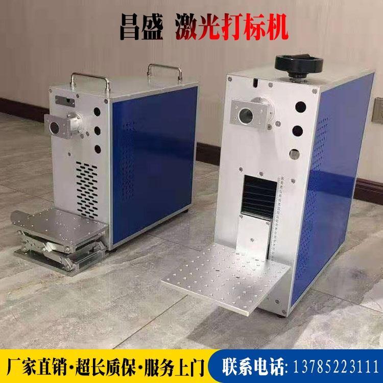 金属塑胶条形码激光机打码机 光纤激光打标机