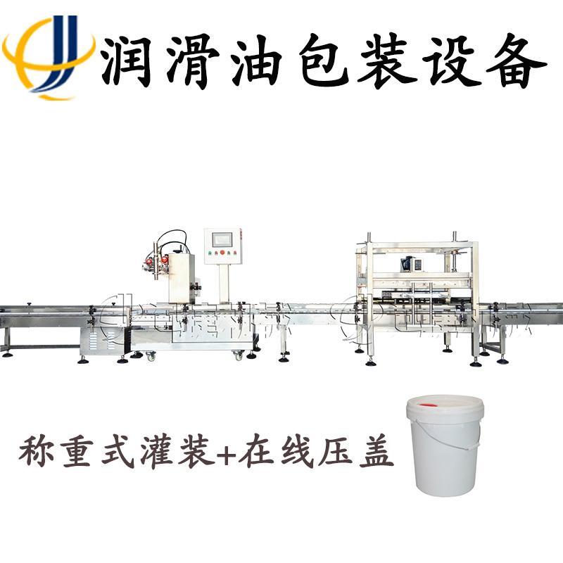 工业油脂灌装机 江苏机油灌装设备 润滑油全套包装压盖可配套