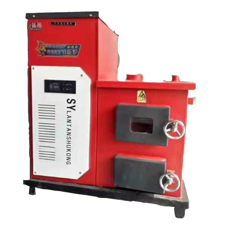 直供兰炭专用采暖炉 烁焰sy-460节约环保-室内升温快