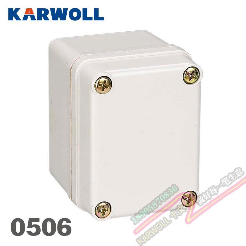 KARWOLL卡文 50*65*55小尺寸防水盒 ABS材质户外防溅盒金属螺丝型AG-0506型