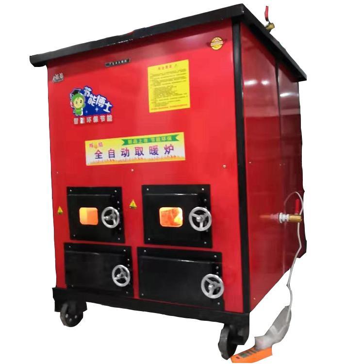 工厂直销兰炭采暖炉 烁焰sy-460加一次燃料燃烧48小时