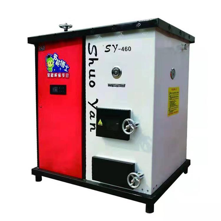 厂家供应兰炭采暖炉 烁焰sy-130加一次燃料燃烧48小时