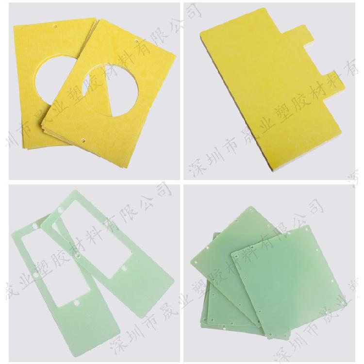 广东深圳3240环氧板玻纤板环氧玻璃纤维板定做加工0.5-100mm