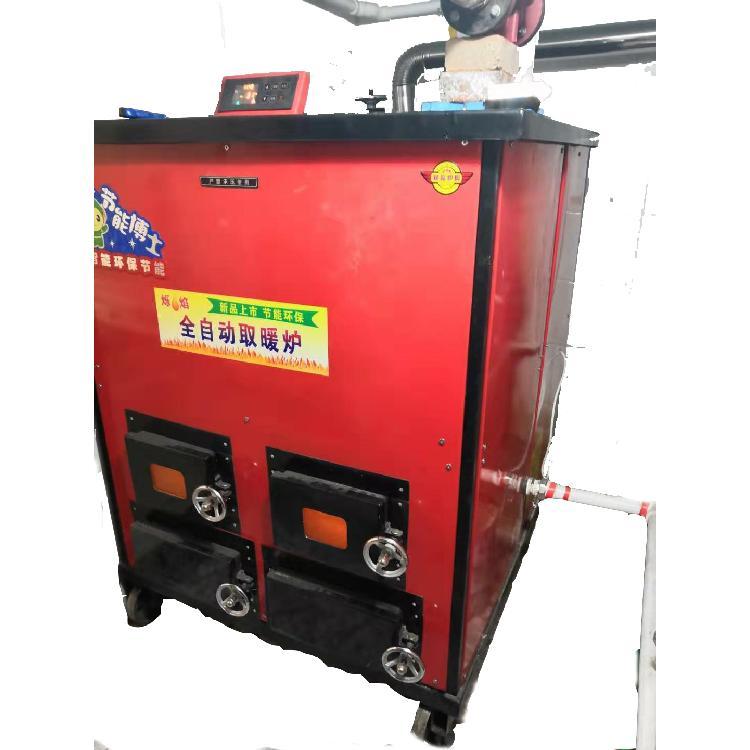 低碳兰炭专用采暖炉 烁焰sy-130节约环保-室内升温快