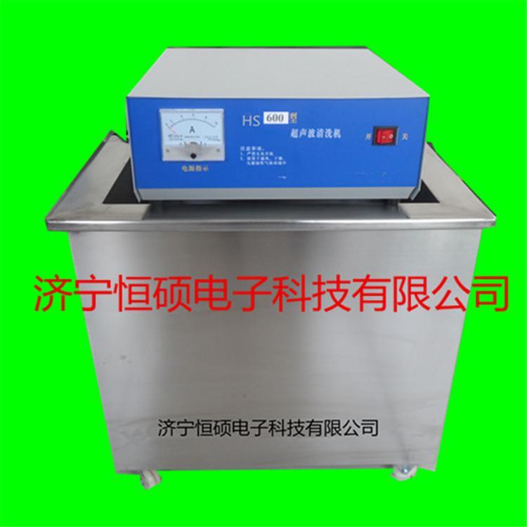 超声波清洗机价格双槽式超声波清洗机厂家报价表HSCT-G