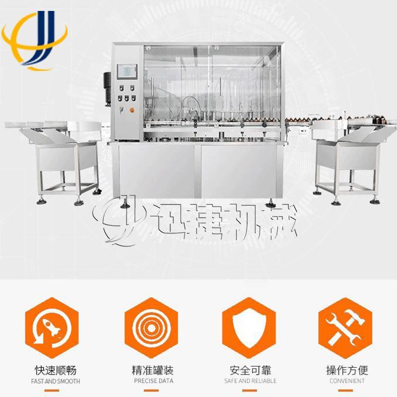 液体全自动灌装生产线 全自动西林瓶灌装生产线液体供瓶机包装机轧盖机收瓶机一条线迅捷机械