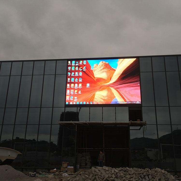成都户外led显示屏 专业厂家 创彩无限