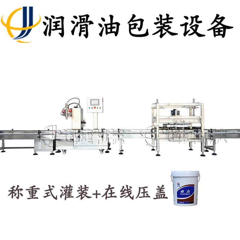山东机油类灌装机 机油自动灌装机 润滑油全套包装压盖可配套
