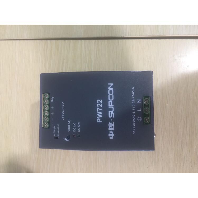 XP243X浙大中控主控卡8路数字量输出厂家直销
