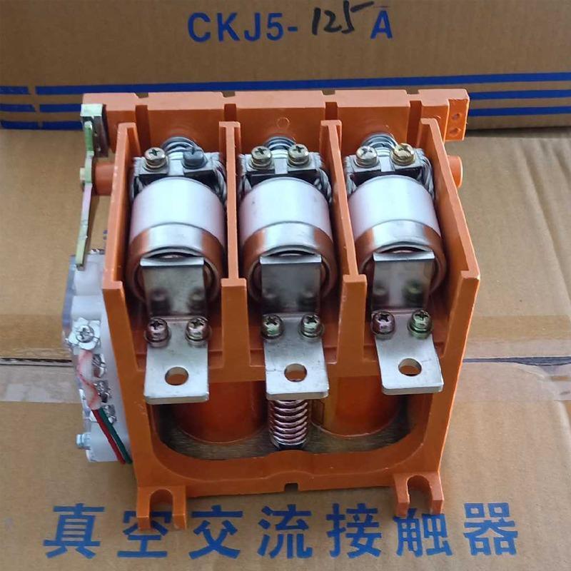 蓬勃电器 真空接触器CKJ5-125A/36V 1140V 真空交流接触器127V 380V煤矿防爆
