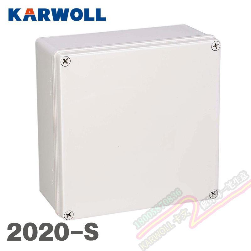 KARWOLL卡文 200*200*95mm塑料开关盒 IP67防水电缆接线盒 ABS原料防尘密封盒