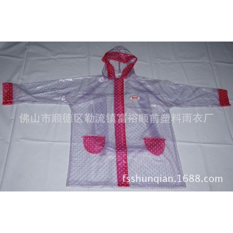 厂家直销时尚韩款透明雨衣PVC胶儿童雨衣雨披袋装批发