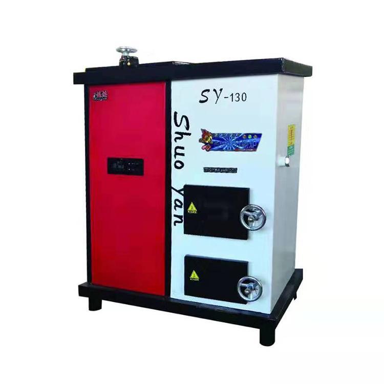 工厂直销兰炭采暖炉 烁焰sy-130加一次燃料燃烧48小时