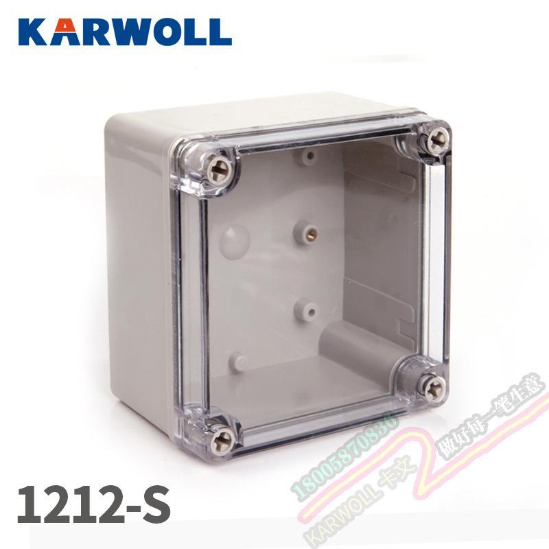 KARWOLL卡文 125*125*75mm透明盖塑料防水接线盒 户外搭扣防水端子分线箱IP65