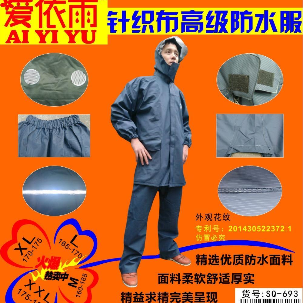 户外防水防风登山徒步雨衣徒步雨披雨衣套装顺前加工订制