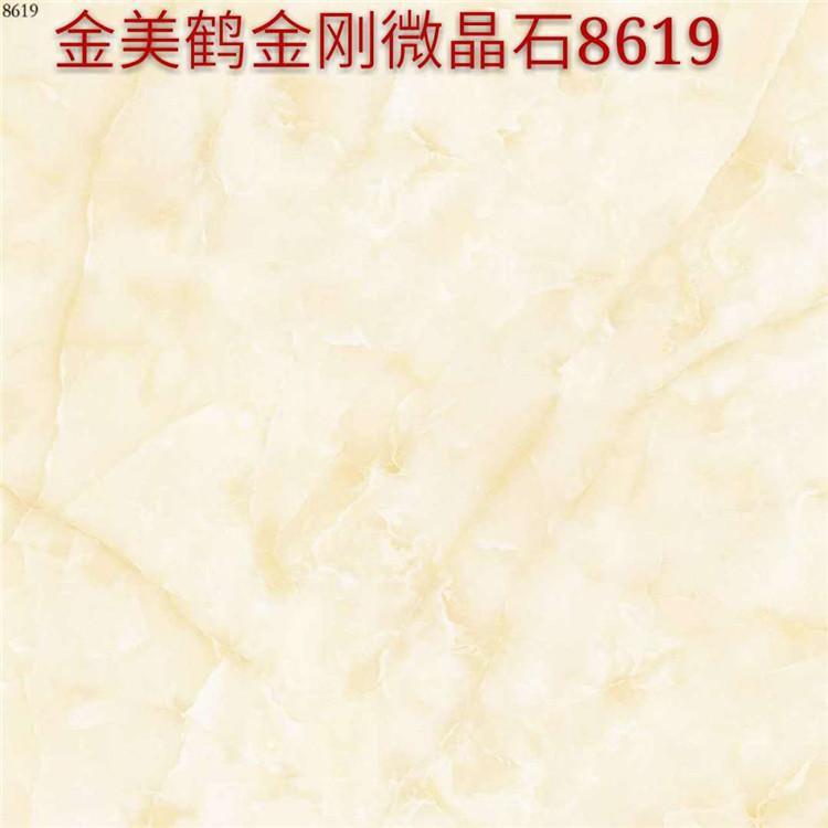 厂家直销 金刚石地板砖 800*800 商场瓷砖600600