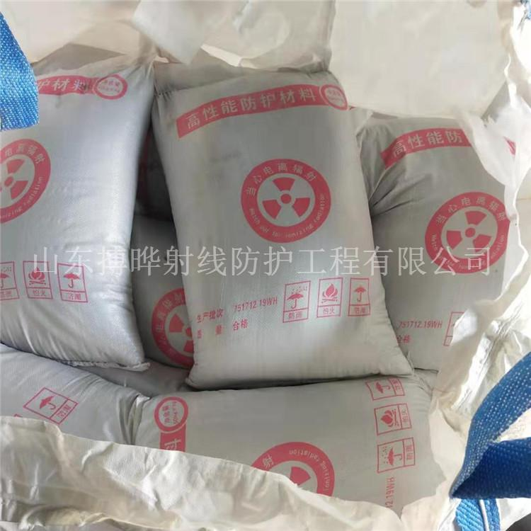 厂家供应硫酸钡砂 防辐射硫酸钡涂料 提供防辐射施工服务