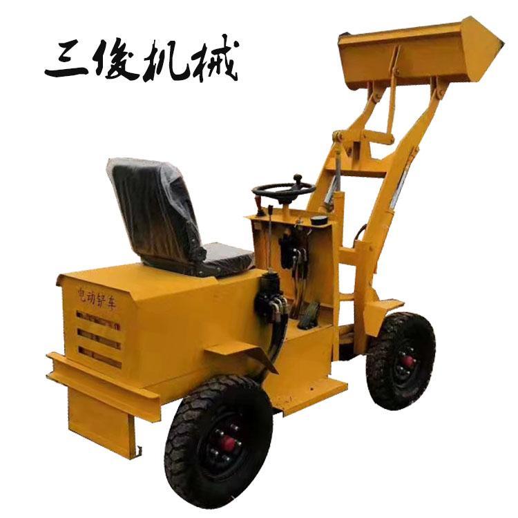 三俊机械 柴油电动两种动力小型铲车装载机 小型电动装载机