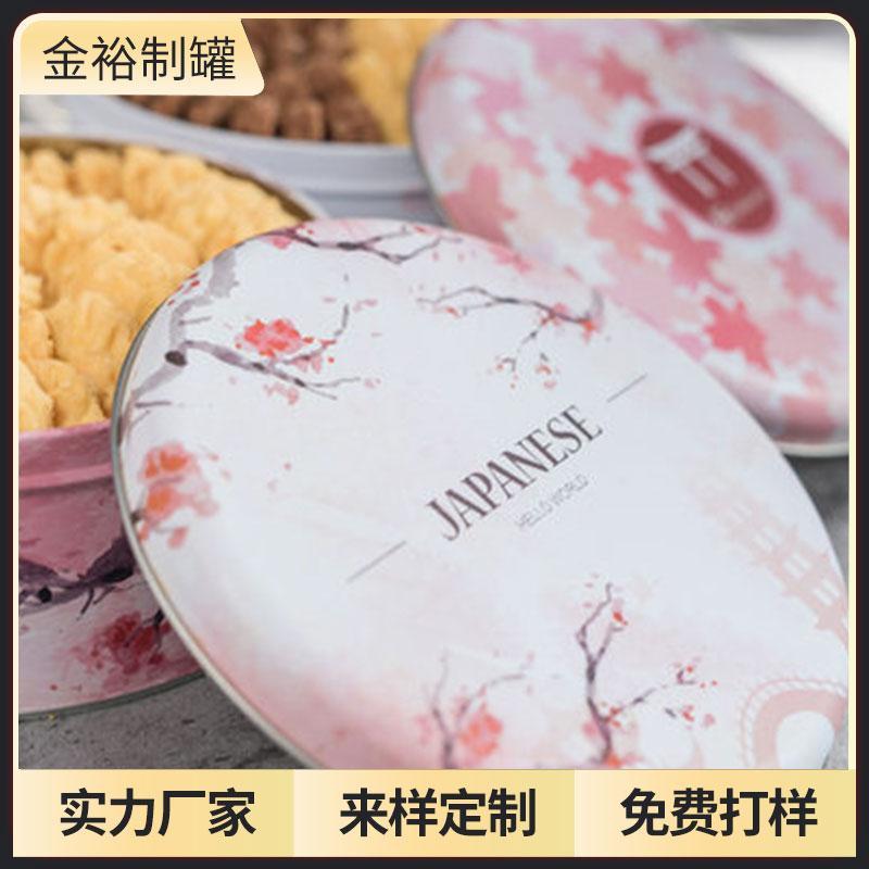 熟食铁盒食品包装批发 定制肉类鸡蛋方形圆形手提铁铁盒 可定制