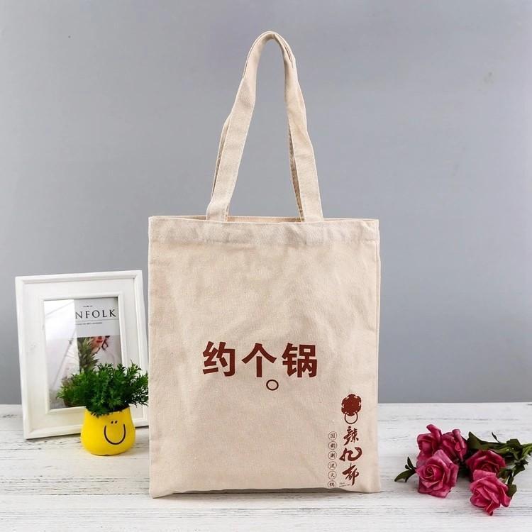 棉布袋定制印刷logo免费设计厂家直售