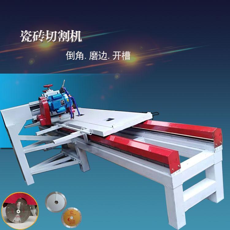 多功能大型瓷砖切割机切石机台式地板砖陶瓷大理石切割机器切砖机
