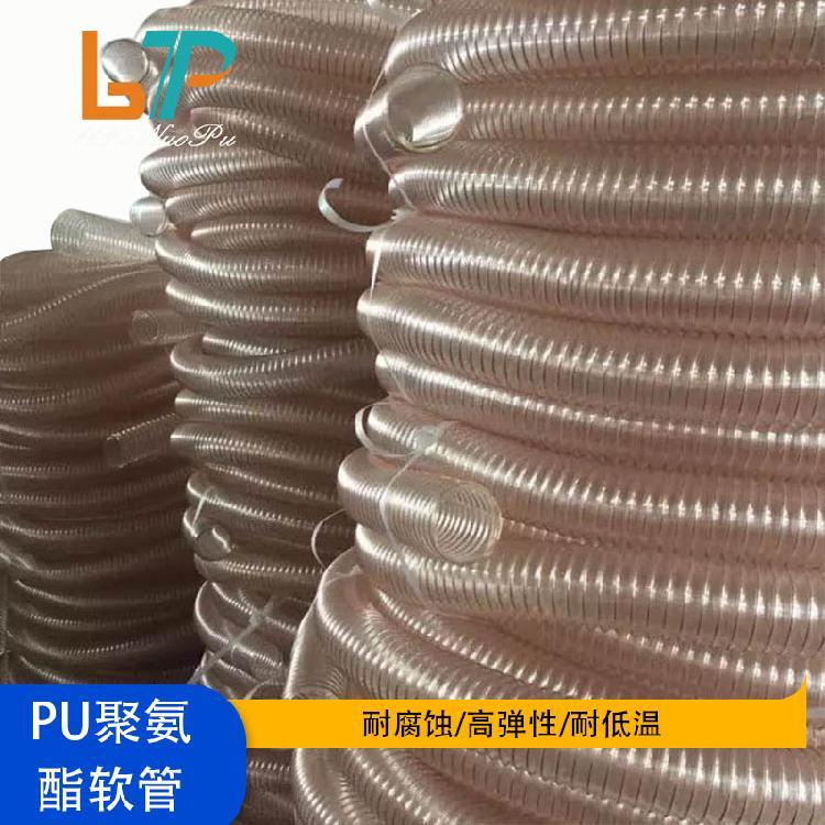 高弹性耐弯曲耐磨排静电钢丝PU管 镀铜钢丝抽吸PU管