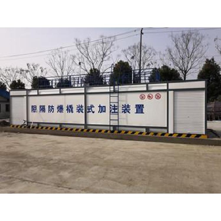 阻隔防爆撬装式加油装置生产厂家安全环保-欢迎采购