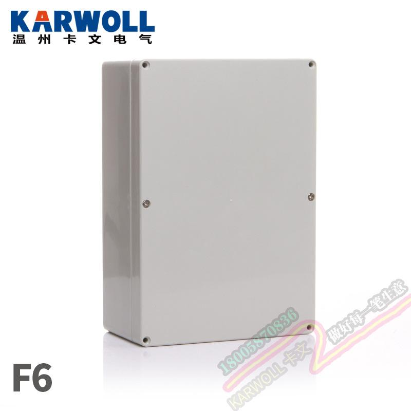 KARWOLL卡文 免费开圆孔2.5mm厚普通防水塑料接线盒ABS室外仪器仪表开关防护盒