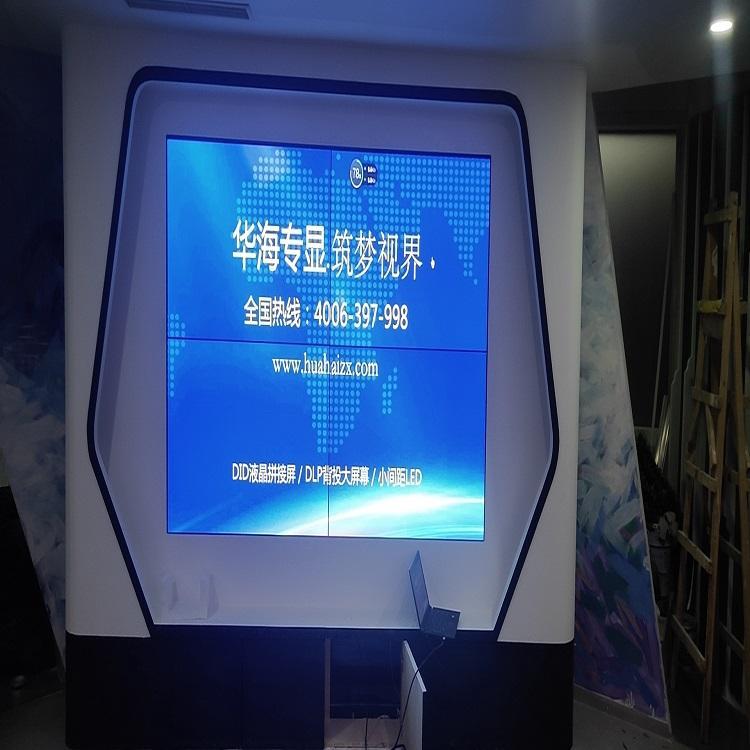 淮安拼接屏厂家 启东拼接屏厂家 华海专显 已被千家单位采用