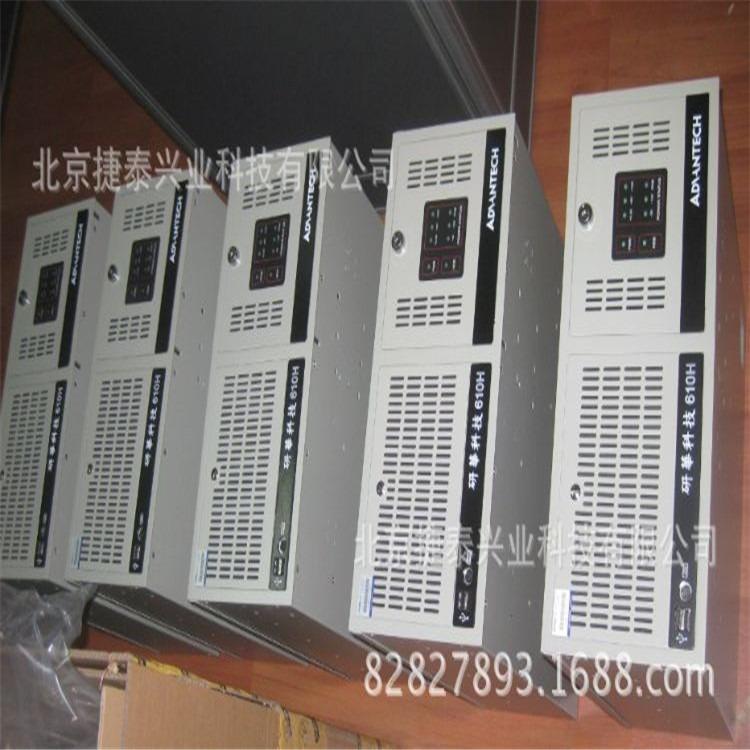 研华工控机 IPC-610H研华原装工控机ADVANTECH研华