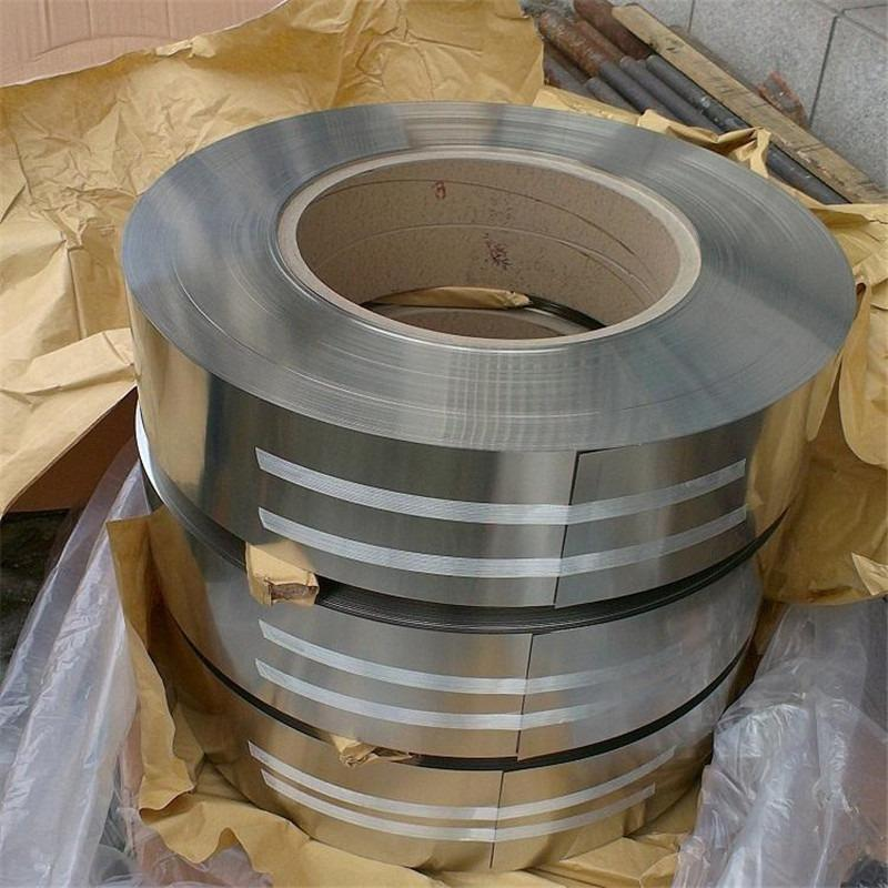 C7701锌白铜带 0.2mm屏蔽罩白铜带