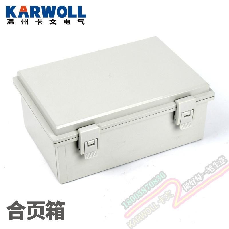 KARWOLL卡文供应ABS材质防水搭扣箱420*620*220mm铰链合页电源箱大防尘空箱体