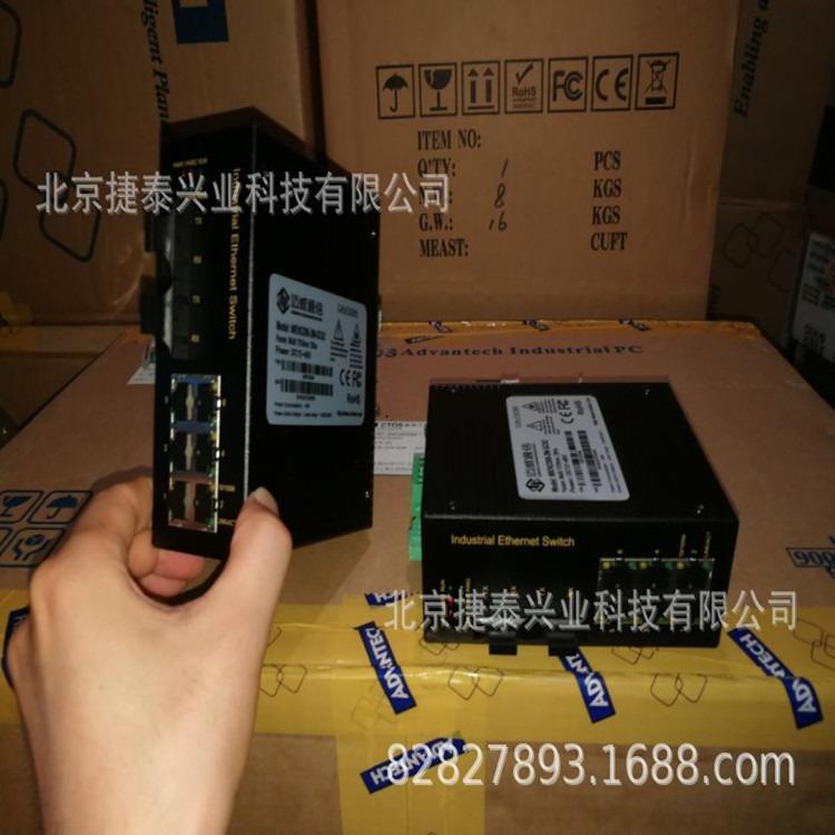 迈威工业交换机MIEN2208-2M-SC02 2光6电多模非管理工业交换机