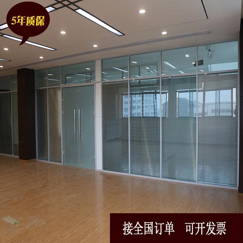 办公玻璃隔断 办公室百叶隔断 美尊叠产品 设计合理 可重复使用