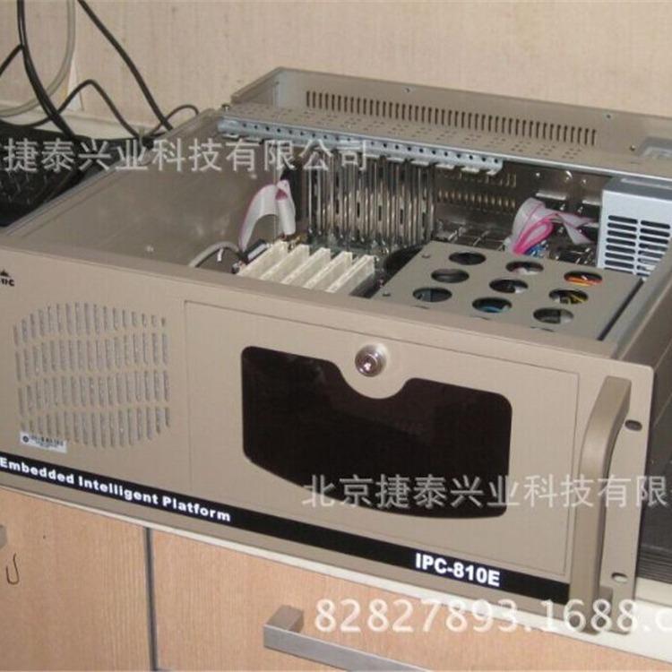 研祥原装工控机IPC-810E/EC0-1816/G1620ADVANTECH研华