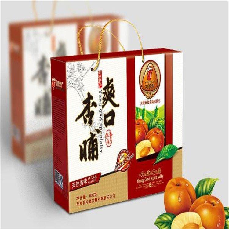 贵阳包装盒厂 贵阳特产礼品包装盒定做价格 捷艺发印刷公司设计制作