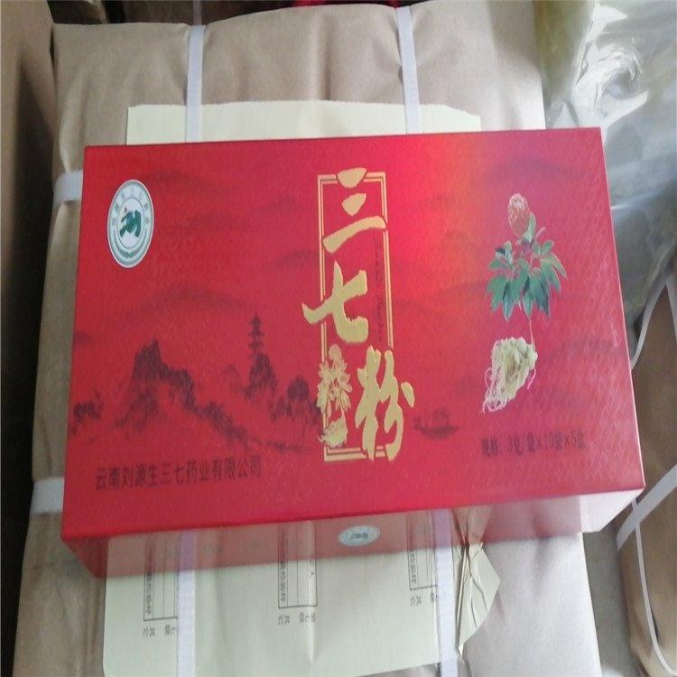 贵州定制包装盒价格 贵州包装盒批发产品精美外包装 捷艺发印刷公司设计制作
