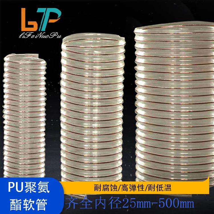 耐磨排静电钢丝PU管 镀铜钢丝抽吸PU管 厂家直销