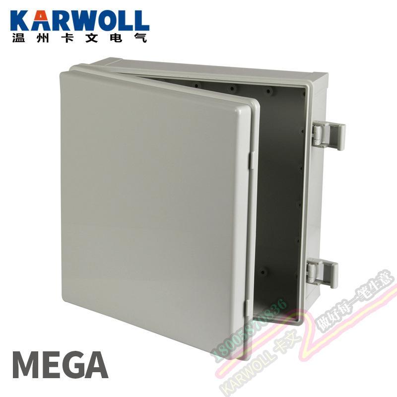 KARWOLL卡文 防水电源箱合页搭扣ABS材质电源箱MEGA IP66仪器仪表箱多尺寸可选