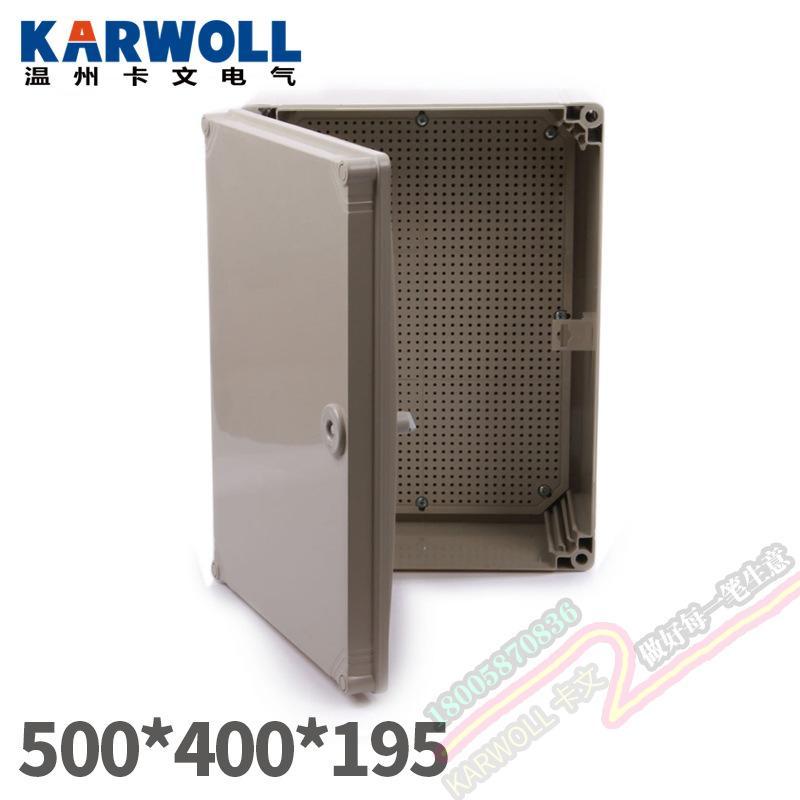 KARWOLL卡文 优选暗锁型防水配电箱 500*400*195mm室外防水仪表电表箱 塑料箱