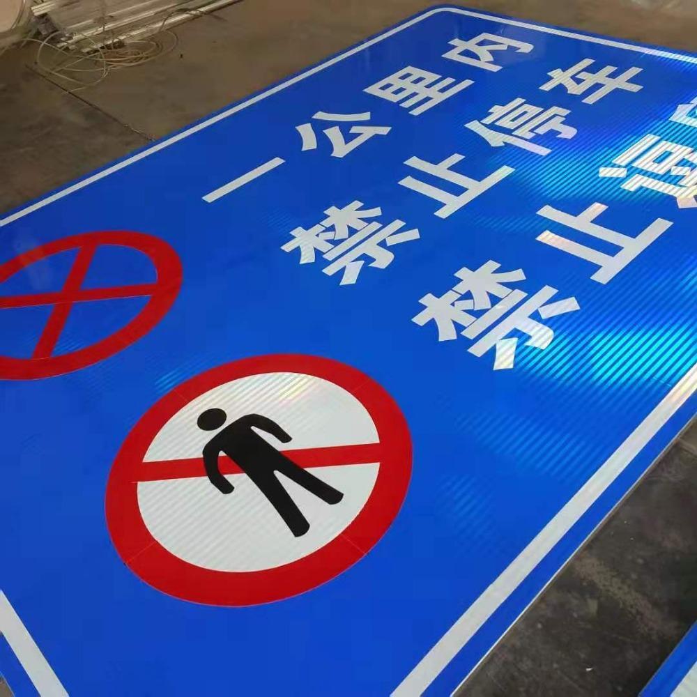 厂家承接交通标志牌 道路标识牌 道路交通标牌 标志牌 分道指示牌 服务区指示牌诚信制作